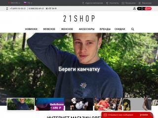 21-shop.ru screenshot
