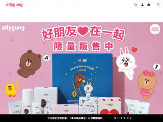 allyoung.com.tw screenshot