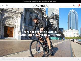 ancheer.shop screenshot