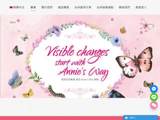 anniesway.net screenshot