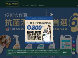 babyball.com.tw screenshot