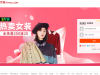 benefit.tmall.com coupons