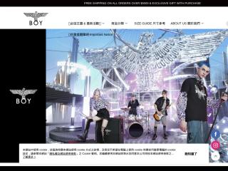 boylondontaiwan.com.tw screenshot