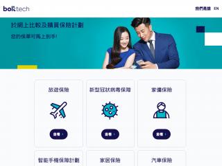 broker.bolttech.hk screenshot