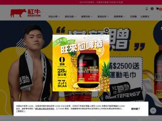 buy.healthing.com.tw screenshot