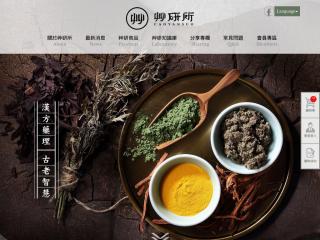 caoyansuo.mhcgroup.com.tw screenshot