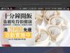 cytaiho.com coupons