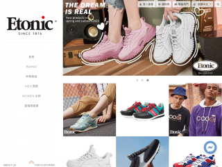 etonic.com.tw screenshot