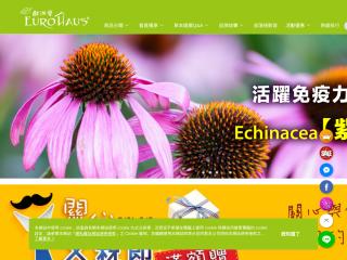 eurohaus.com.tw screenshot