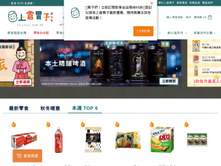 fillfull.com.hk screenshot