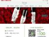 florettie.com coupons