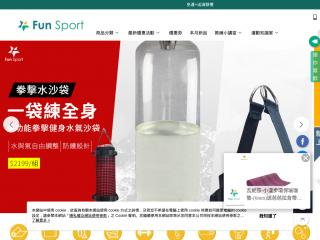 funsport.com.tw screenshot