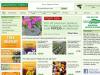 gardeningdirect.co.uk coupons