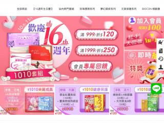 genki-go.com.tw screenshot