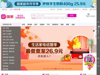 gome.com.cn screenshot