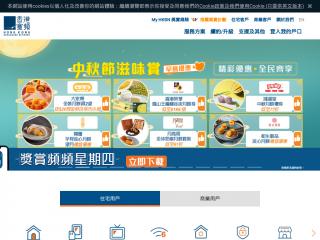 hkbn.net screenshot