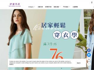 ileyshop.com.tw screenshot