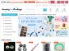 jewelryandfindings.com coupons