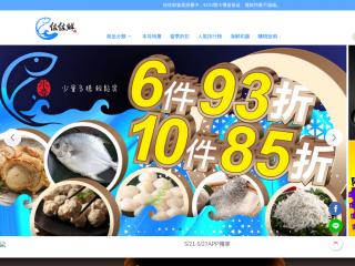 jjfish.com.tw screenshot