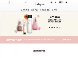 jurlique.com.cn screenshot
