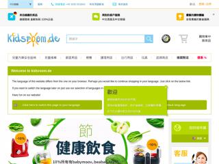 kidsroom.com.tw screenshot