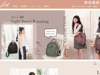 kinaz.com.tw screenshot