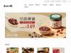 laomanoodle.com.tw coupons