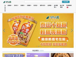 laygo.com.tw screenshot