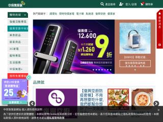 livingplus.com.tw screenshot