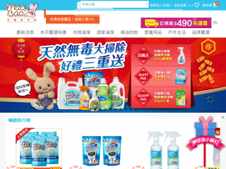 maobao2.com.tw screenshot