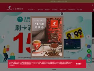 meinlcoffee.com.tw screenshot