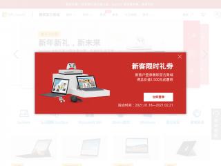 microsoftstore.com.cn screenshot
