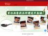 mrmeat2014.com coupons
