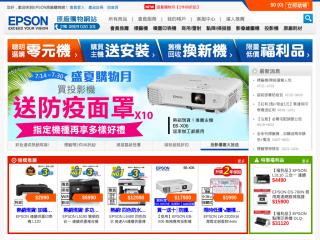 myepson.epson.com.tw screenshot