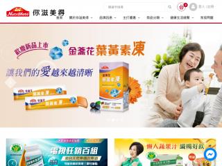 nutrimate.com.tw screenshot