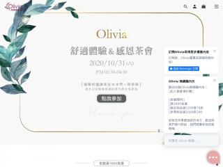 olivia.tw screenshot