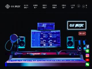 oumusic.com.tw screenshot