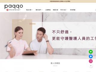 paqqo.com.tw screenshot