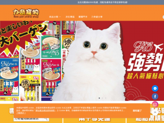 reki.com.tw screenshot