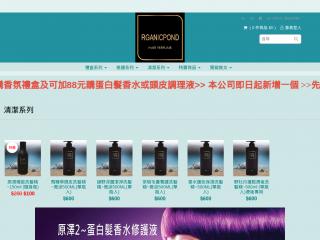 rganicpond.com.tw screenshot