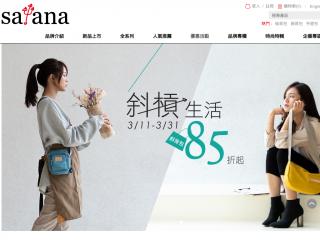 satana.com.tw screenshot