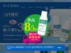 saugella.com.tw coupons