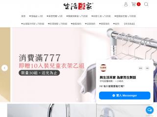 shcj.com.tw screenshot