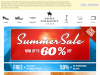 shoeembassy.com coupons
