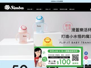 shop.simba.com.tw screenshot