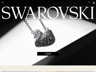 swarovski.com.cn screenshot