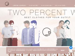 twopercent.com.tw screenshot