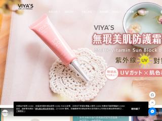 viyas.com.tw screenshot