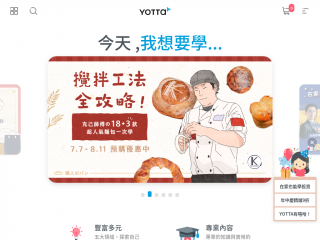 yottau.com.tw screenshot