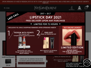 yslbeauty.buys.hk screenshot